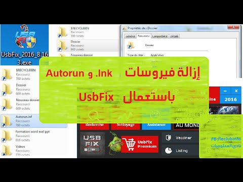 إزالة فيروسات الإختصار والاتوران lnk. و Autorun باستعمال UsbFix:freedownloadl.com  usbfix 2016 free download, security, pc, camera, window, malwar, golden, smartphon, softwar, digit, media, secur, download, 2016, usb, phone, free