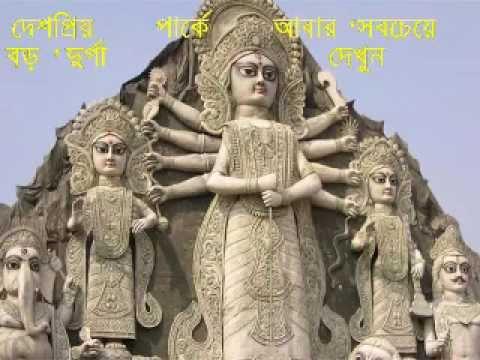 Kolkata deshapriya park durga puja pandal 2016 youtube altavistaventures Gallery