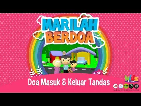 Adik Afiq, Adik Afnan - Doa Masuk Keluar Tandas | Kids Song | Kids Videos | Kids Channel