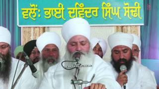 Sant Baba Ram Singh - Kar Kar Vekhe Choj Khada (Vyakhya Sahit) - 24Wan Maha Pavitar Gurmat Samagam