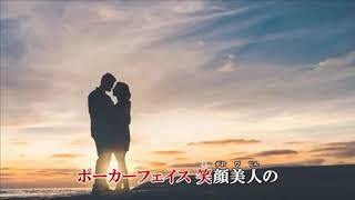 """小林さっちゃんデビュー55周年記念曲 """"ポーカーフェイスにさよなら"""" で..."""