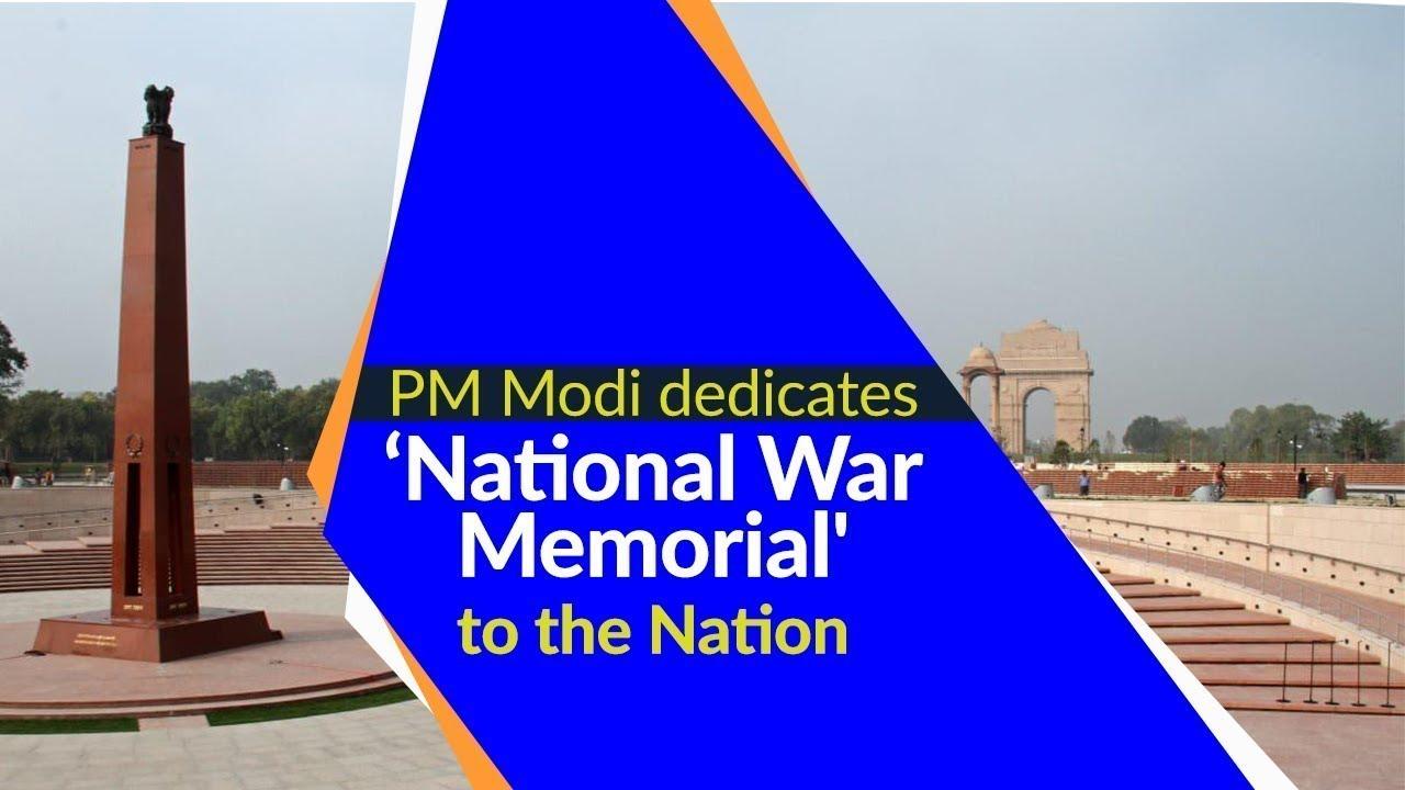 NATIONAL_WAR_MEMORIAL