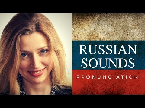 Learn Russian Alphabet Pronunciation #1 | Russian Language Lessons for Beginners