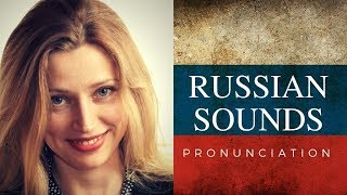 Introduction to Russian Pronunciation - Lessons for Beginners