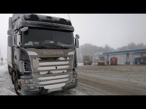 Дальнобой. Граница Беларусь-Россия. Ад на МКАД.