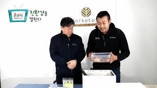 음식물찌꺼기 발효제   부엌살림 지퍼백