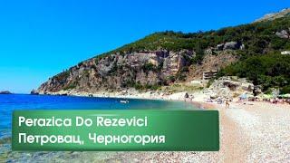 Architect PhD. Architect PhD - Perazica Do Rezevici, Petrovac in Montenegro