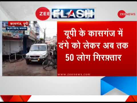 Kasganj Update: 50 arrested In UP's Kasganj after violence