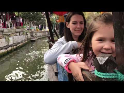 China with Kids Part 2:  Shanghai and Shanghai Disneyland - Walton Family China Vacation 2017