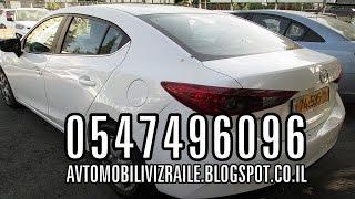 Продажа Подержанные Автомобили в Израиле - Mazda 3