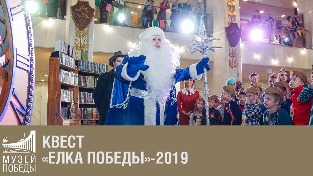 Ёлка Детского радио 2019-2020 года изоражения