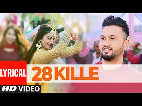 Gippy Grewal: 28 Kille (Full Lyrical Song) | Roshan Prince | Rubina Bajwa | Laavaan Phere