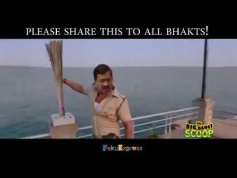 Whatsapp video - kejriwal and PM modi singham fight.. funny video
