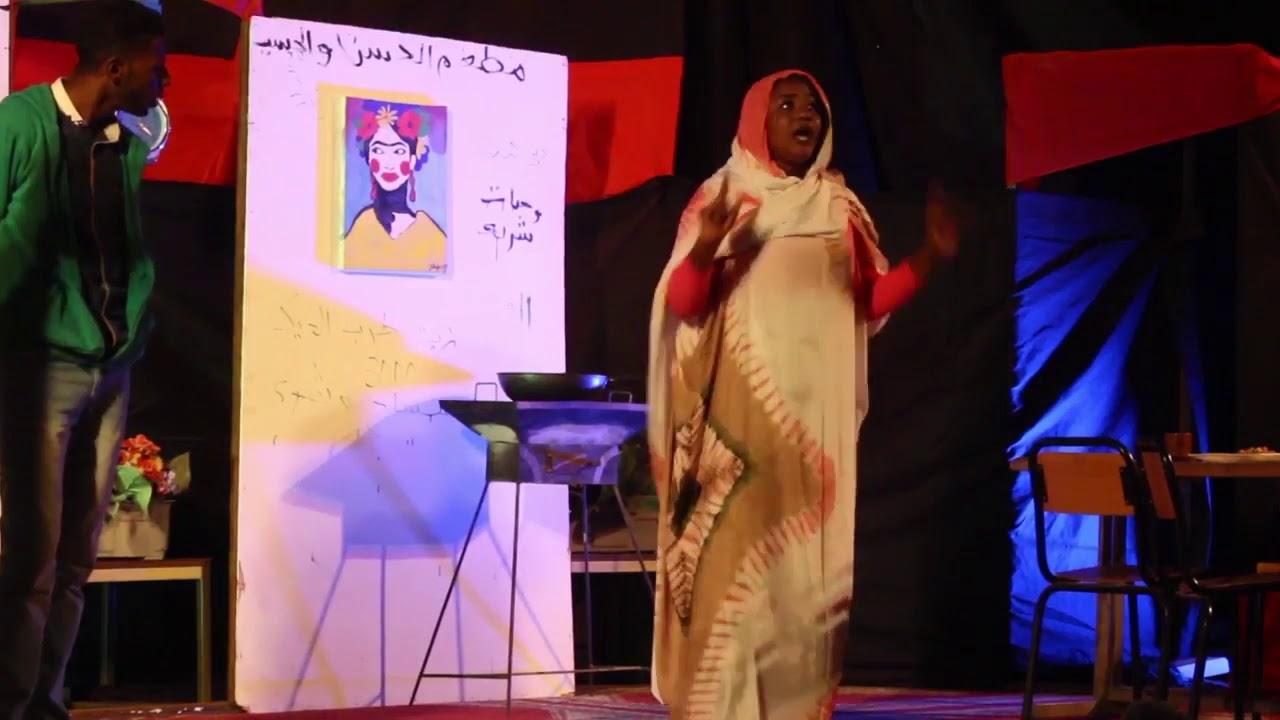 بريد.. نقد لواقع المثقف الموريتاني بعيون المسرحيين ( Mauritanian Travelers )