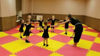 Видео-урок (I-полугодие: декабрь 2018г.) - филиал Восточный, Детская хореография, гр.2-4