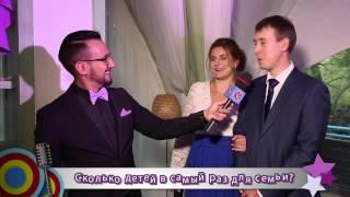 Свадебные перевёртыши - забавный ролик, снятый и смонтированный в день свадьбы