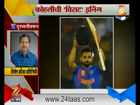 Indian Cricket Team Win One Day Match Against New Zealand