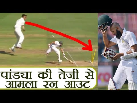 India vs South Africa 2nd Test : Hardik Pandya direct hit ends Hashim Amla inning | वनइंडिया हिंदी