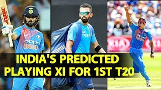 India's Likely XI For 1st T20 | Ind vs Aus | Sports Tak