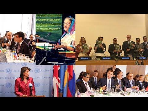 APN Daily Rohingya News Today 25 September 2018,Tuesday