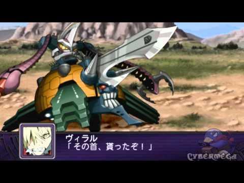 Super Robot Wars Z2-1 Hakai-hen Ch43 Earth 'To the Capital Teppelin' part 3