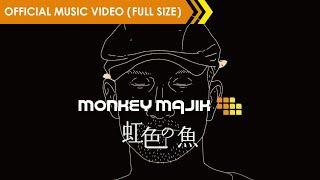 MONKEY MAJIK - 虹色の魚