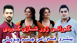 Peshawar hawrami & jasem chopani  shad پیشرو هورامی بشی ۲ شاد