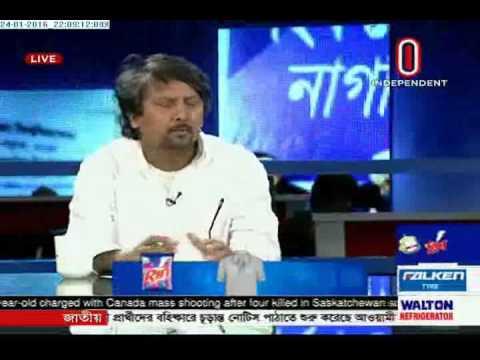 Ajker Bangladesh, 24 January 2016