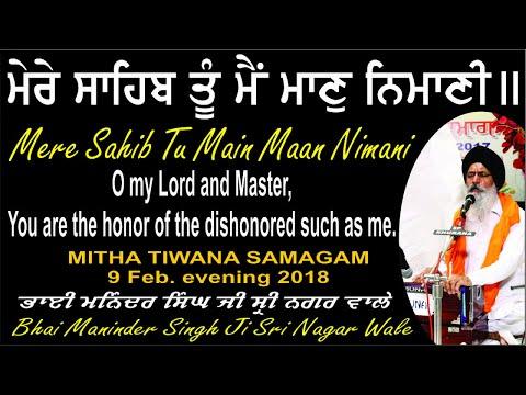 Mere Sahib Tu Main Maan Nimani By Bhai Maninder Singh Ji Sri Nagar Wale