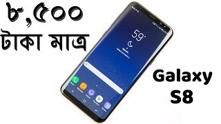 Video Samsung Galaxy S8 High Super Master Copy Unboxing Bangla By Mobile BD download MP3, 3GP, MP4, WEBM, AVI, FLV Juni 2018