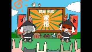 前田土佐守家資料館 土佐丸&加賀丸対談