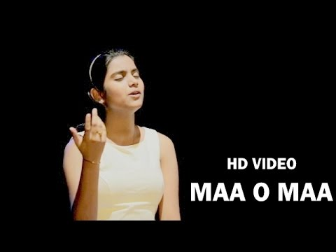 Maa O Maa by Nahid Afrin | New Hd Assamese video