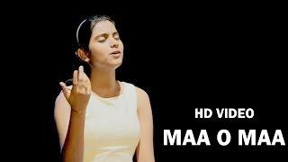 maa o maa by nahid afrin   new hd video