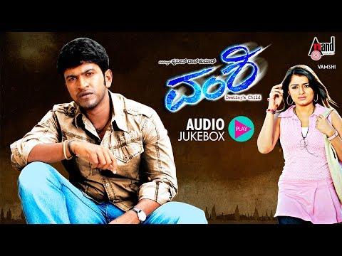 Vamshi | Kannada Audio Jukebox | Puneeth Rajkumar | Nikita Thukral | R.P.Patnaik