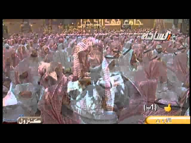 اقوى خطبة، الشيخ صالح المغامسي..اليوم الموعود,,سورة البروج