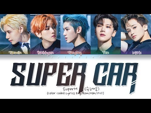SuperM (슈퍼엠) - Super Car (Color Coded Lyrics Eng/Rom/Han/가사)