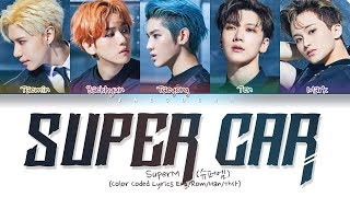 SuperM (슈퍼엠) - Super Car (Color Coded Lyrics Eng/Rom/Han/가사)