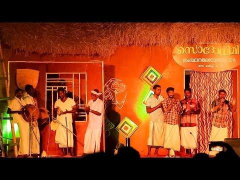 Irula Song (Sododhimi - Kerala State Tribal Festival 2016)