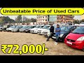Unbeatable Price Of Used Cars, Most Demanding Used Car For Sale, Second Hand Cars,used Cars In Delhi