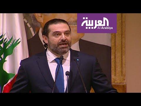 الحريري يتهم حزب الله بتعطيل تشكيل الحكومة  - نشر قبل 3 ساعة
