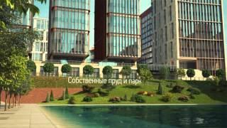 Новое видео элитного комплекса клубных домов