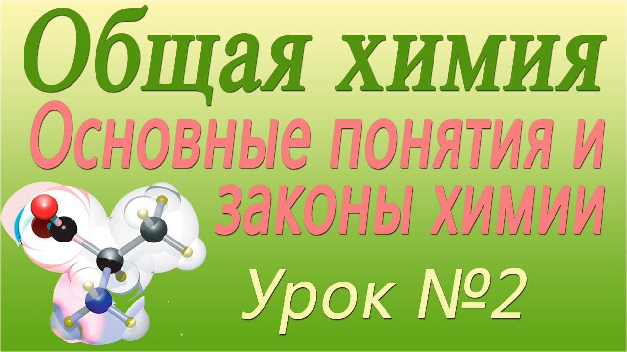 хмя 7 клас василенко коваль гдз росток