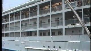 サンバイキング at 東京・晴海ふ頭(1996.05.25)1/3