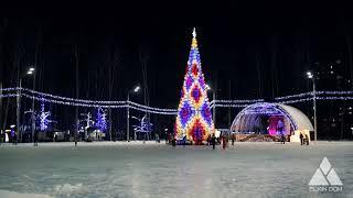 Ёлка Калейдоскоп. Ёлкин Дом | Kaleidoscope Christmas tree. Elkin Dom