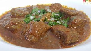 Cuisine Tunisienne - La Kamounia