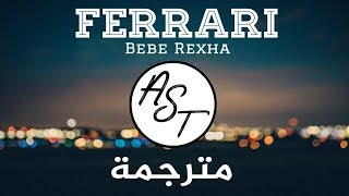 Bebe Rexha - Ferrari | Lyrics Video | مترجمة