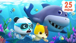 Super Panda's Ocean Rescue Mission | Baby Shark | Monster Car | Pretend Play | BabyBus Cartoon
