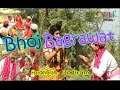 Download Bhoj Bagrawat | Rajasthani Lok Kathayen |  by Hardevaram, Jogiram MP3 song and Music Video