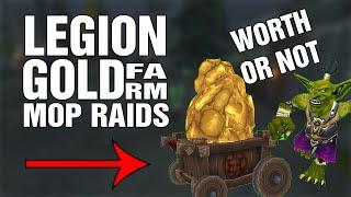 GOLD FARM patch 7.0.3. MoP  raids (Legion)