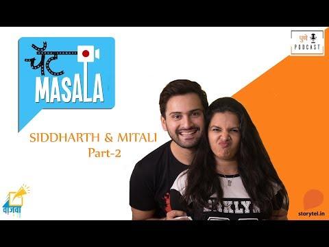 Chat Masala with Siddharth & Mitali Part 2   Vaajva   Pune Podcast   Storytel